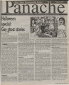 Our Own, October 1997: Panache